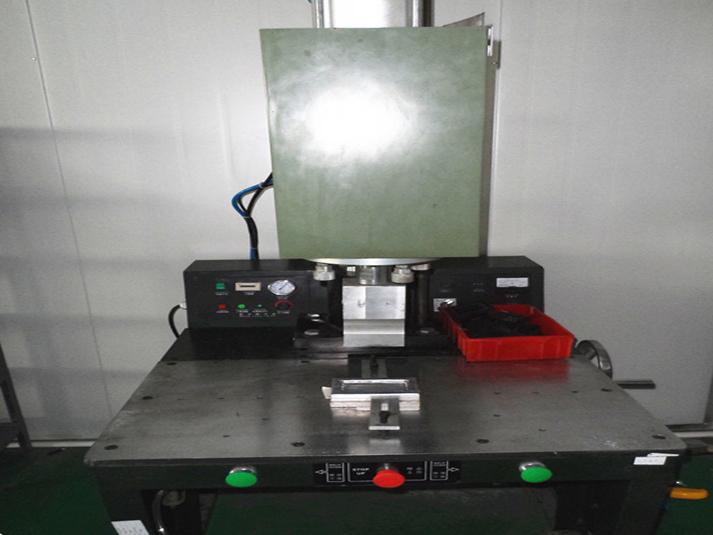 2台超sheng波焊接机